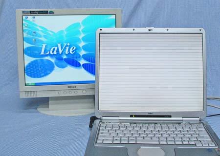 液晶 ノート 修理 パソコン